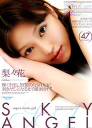 Sky Angel Vol 47