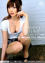 Teach Me More, Miss Mizukiyoung asian, asian babe}